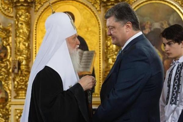 Президент присвоїв патріарху Філарету звання