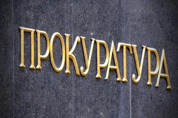 У Рівненської прокуратури продовжують цікавитися зарплатою працівників