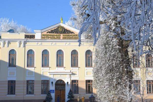 Національний університет «Острозька академія» – у десятці ВНЗ України в міжнародному рейтингу