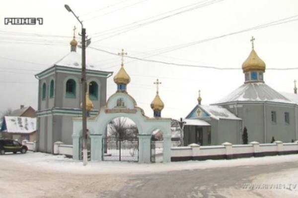 Рівненщина: церкви УПЦ МП стали переходити до Православної церкви України