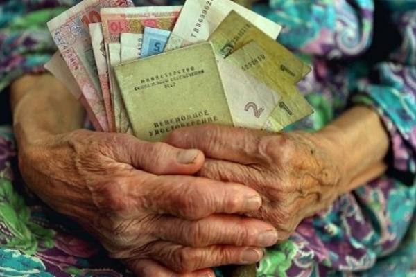 Пенсійна реформа в дії: кому індексація, а кому – лишень надії