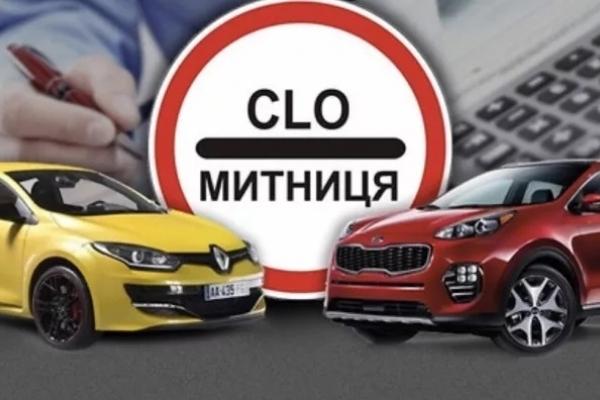 Рівненським автолюбителям на замітку: пільговий період оформлення «євроблях» не продовжать