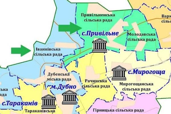 До Привільненської ОТГ приєдналася Іваннівська громада