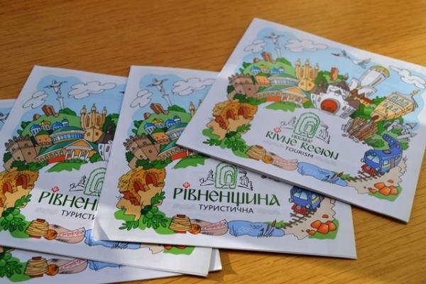 Буклети «Рівненщина туристична» переклали на китайську мову