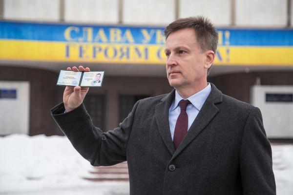 Наливайченко:
