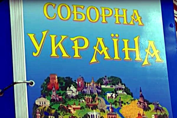 Діти Рівненщини творитимуть майбутнє України