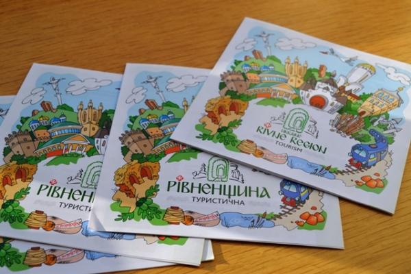 Буклети «Рівненщина туристична» видали китайською мовою