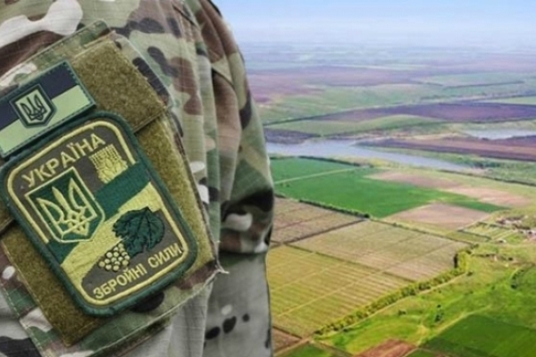 Понад півтисячі воїнів з Рівненщини у 2018 році стали власниками земельних ділянок