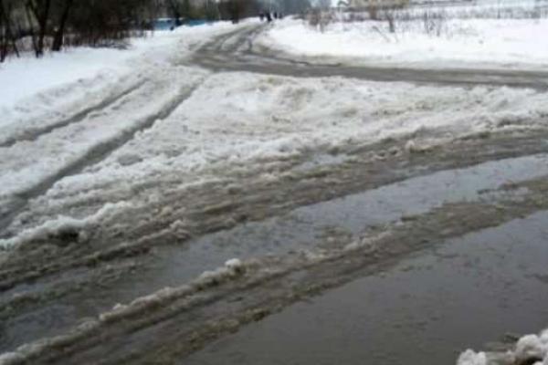 Sinoptik: Погода в Рівному та Рівненській області на четвер, 17 січня