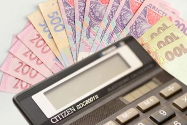 Жителі Рівненщини  отримали 100 тис. грн. матеріальної допомоги