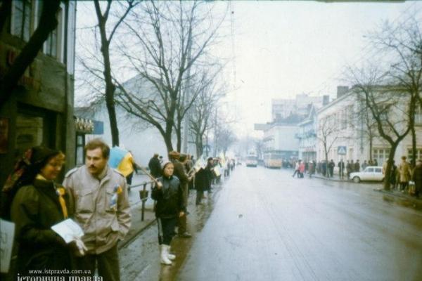 Завтра, 22 січня – День Соборності України (ФОТО)