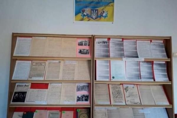 У Рівненському обласному архіві до Дня Соборності відкрили виставку унікальних документів