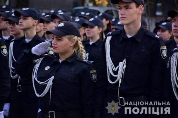 На Рівненщині оголошено відбір кандидатів на навчання для подальшої роботи в МВС України та Національної поліції