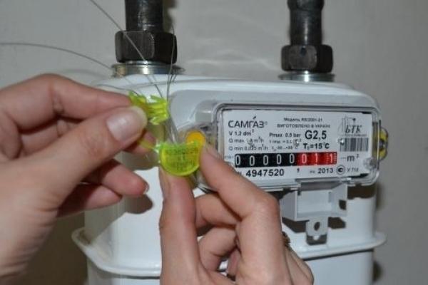 У Рівному шахрай виманив понад 11 тисяч гривень за ремонт і перевірку газового лічильника