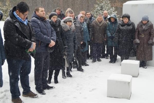 В пам'ять про жертв Голокосту