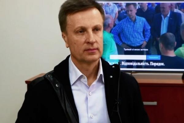 Валентин Наливайченко назвав свої сильні та слабкі сторони (Відео)