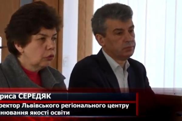 На Рівненщині триває реєстрація на пробне ЗНО (Відео)