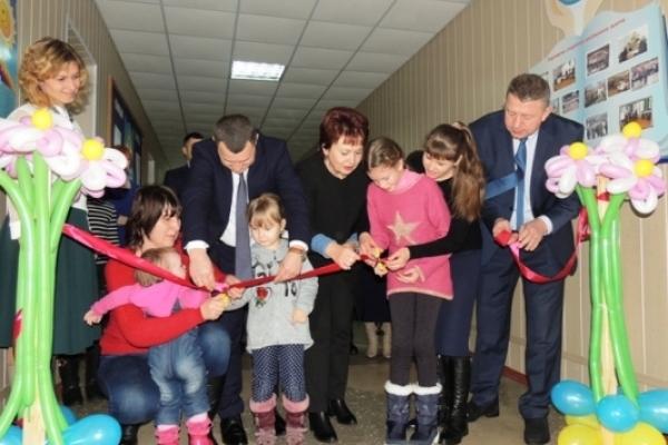 15-ий інклюзивно-ресурсний центр запрацював на Рівненщині