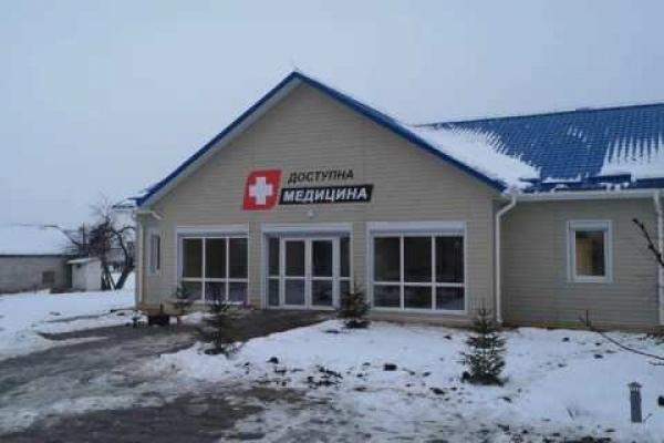Рівненська область першою ввела в експлуатацію сільську амбулаторію у селі Забороль
