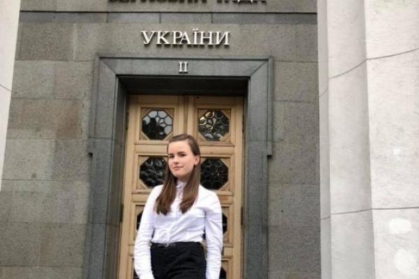 Серед найкращих правознавців області школярка з Острога