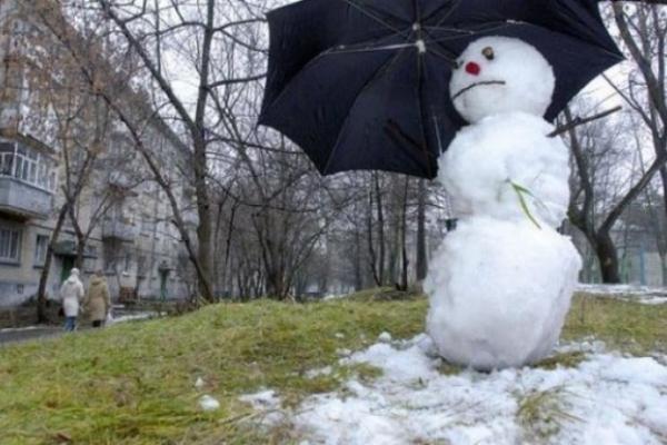 Sinoptik: Погода в Рівному та Рівненській області на вівторок, 5 лютого
