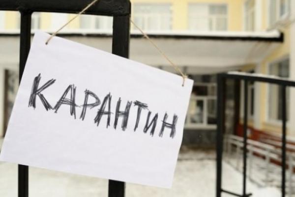 Школи району на Рівненщині пішли на карантин