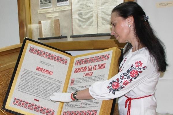 Книги, вишиті на полотні - шедеври рівненської майстрині (Фото)