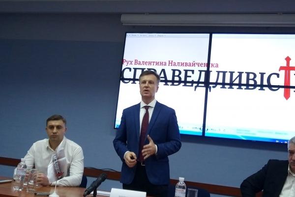 Сьогодні на Рівненщині був Валентин Наливайченко