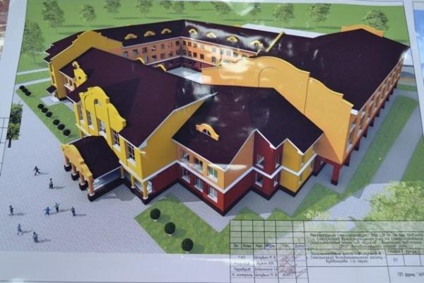 Фінансування з Державного фонду регіонального розвитку отримають 19 проектів Рівненщини