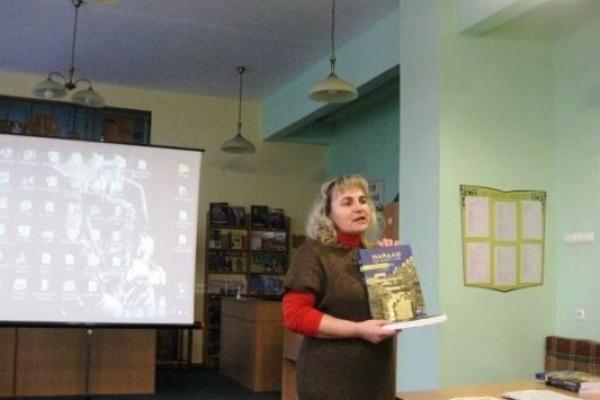 У Рівному відбулася презентація збірника спогадів «Майдан: усна історія»