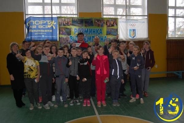 На Рівненщині триває «Розминка від чемпіона»