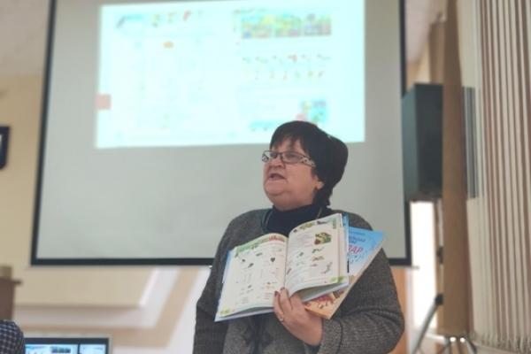 В КП «Рівнекнига» у Рівному відбулася зустріч з авторами підручників для Нової української школи