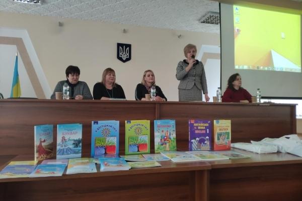 Автори підручників «Нової української школи» відвідали Рівне