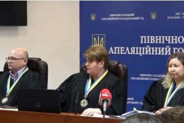 Справу за позовом МЕГУ до Рівненської міської ради розглянули у суді (Відео)