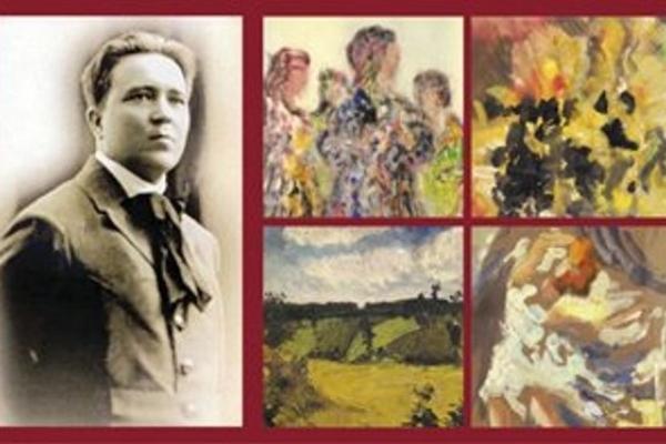 Пропозиції на здобуття міської мистецької премії імені Георгія Косміаді приймаються до 15 березня