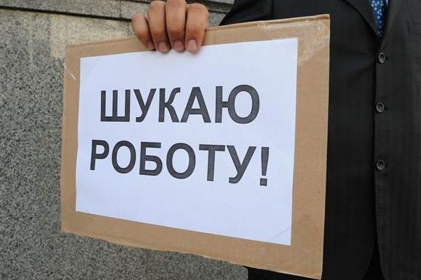 На одну вакансію претендують семеро жителів Рівненщини: статистика