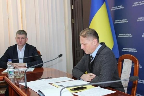 План регіонального розвитку на 2019-2021 обговорили на Рівненщині