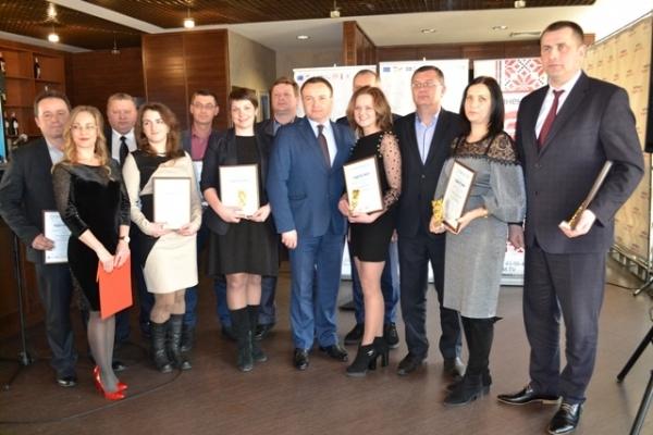 В об'єднаних громадах Рівненщини визначили «Лідерів змін» за результатами роботи у 2018 році (Фото)