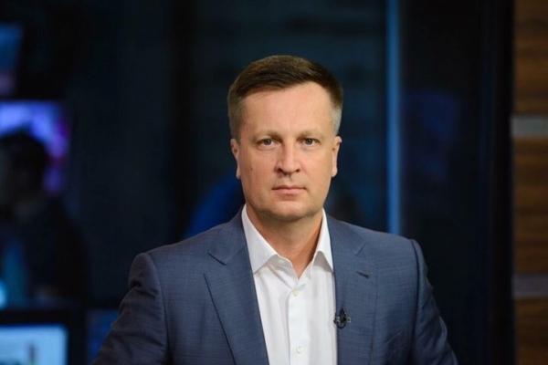 Наливайченко увійшов у топ 5 політиків