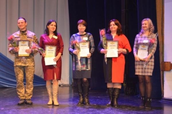 П'ять вчителів Рівненщини стали переможцями конкурсу «Учитель року - 2019»