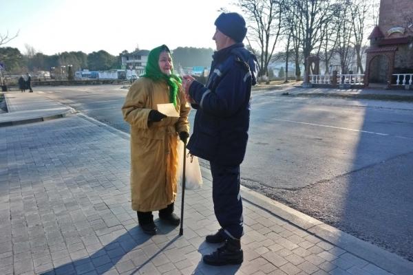 У Вараші рятувальники провели інформаційно-роз'яснювальну роботу серед населення (Фото)