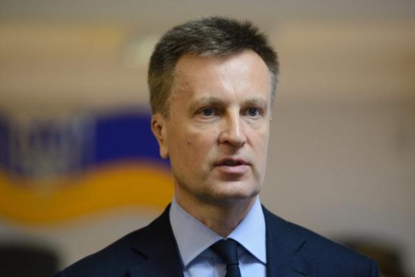 Валентин Наливайченко: «Конституційний Суд дискредитував себе двічі – схваленням диктатури та виправданням корупції»