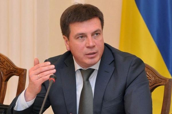 ЄС продовжить підтримку децентралізації в Україні, — Геннадій Зубко