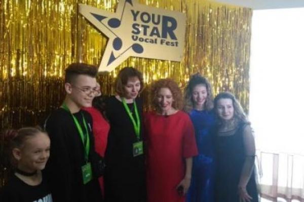 У Рівному стартував Міжнародний вокальний фестиваль-конкурс «Твоя зірка-2019» (Фото)