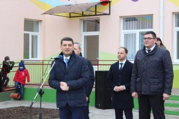 Володимир Гройсман відкрив новий сучасний дитсадок на Рівненщині