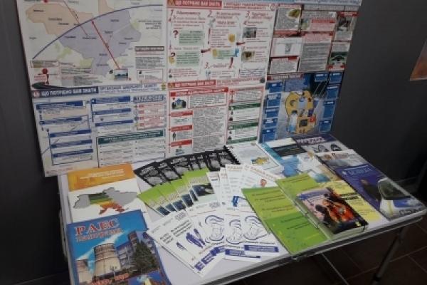 На Рівненщині вивчали досвід цивільного захисту в громадах