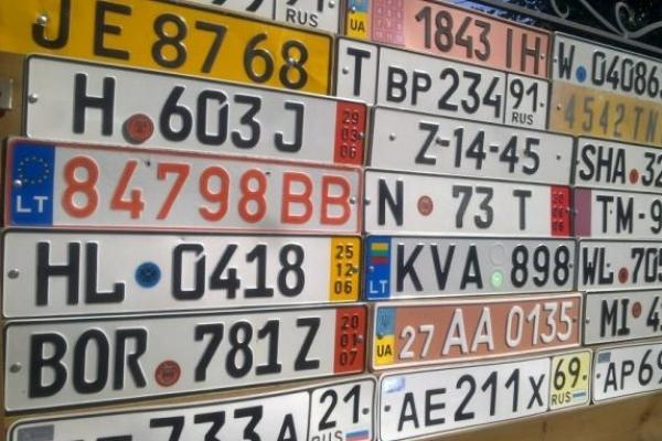 На Рівненщині за пільговою системою розмитнили близько 10 тисяч автівок