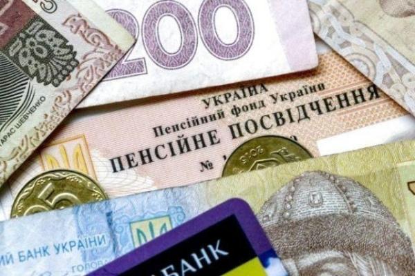 Пенсіонери Рівненщини отримуватимуть підвищені виплати
