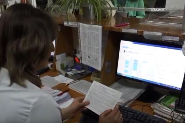 У центрах ПМСД Рівного до лікаря можна записатися через інтернет (Відео)