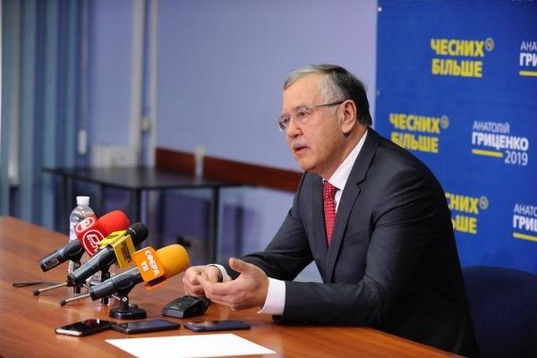 У країні треба навести порядок і забезпечити людям добробут, – Анатолій Гриценко у Рівному
